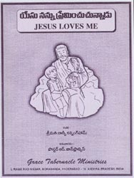 India Jesus Loves Me by Ian Coate
